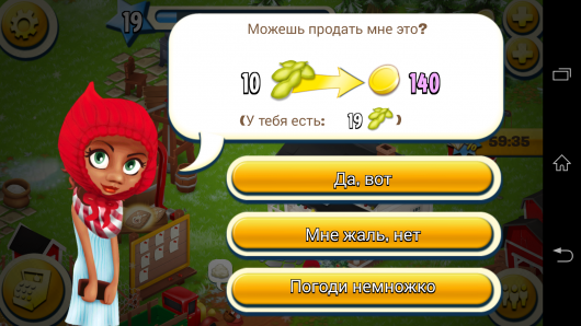 Продажа сои  - Hay Day для Android