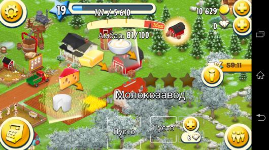 Молокозавод- Hay Day для Android