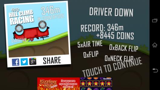 Результат - Hill Climb Racing для Android