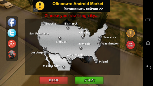 Карта - Truck Simulator 3D для Android