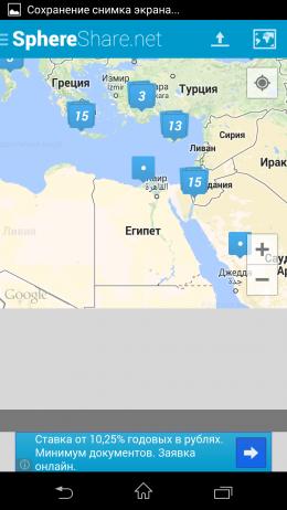 Карта с панорамами - SphereShare для Android