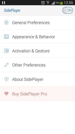 Интерактивные кнопки управления плеером SidePlayer для Android