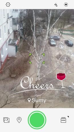 Фотографии с пометками StoryCam для Android
