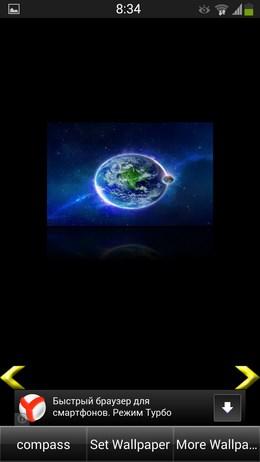Качетсвеннный космические обои Super Earth для Android