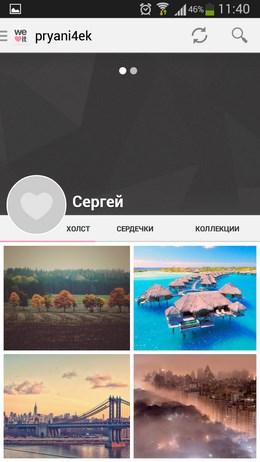 Обмениваемся картинками и черпаем вдохновение в We Heart It для Android