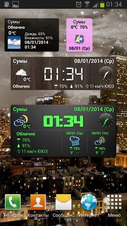 Виджеты подробной погоды World Weather Clock Widget для Android