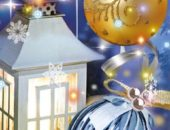 Праздничные обои Новогодние Шары для Android