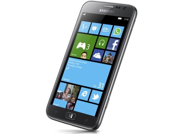 Samsung с голубыми плитками меню
