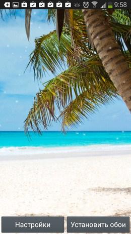Красивый пляж - Beach Wallpaper для Android