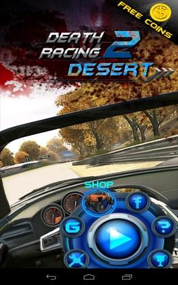 Стартовое меню - Death Racing 2 для Android