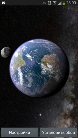 Живые обои с планетой Earth & Moon для Android
