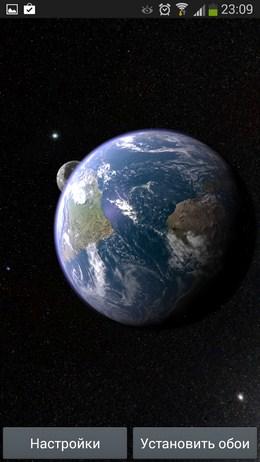 Смена ракурса - Earth & Moon для Android