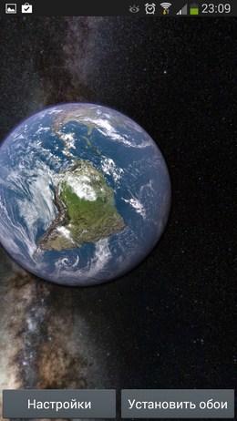 Эффект параллакса в Earth & Moon для Android