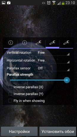 Настройки обоев Earth & Moon для Android