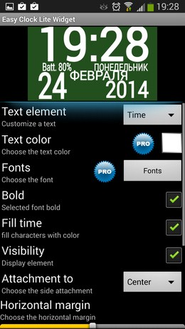 Настройка элементов виджета Easy Clock Lite Widget для Android