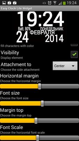 Расположение элементов на виджете Easy Clock Lite Widget для Android