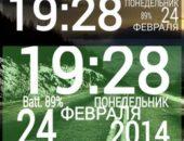 Разные цввета фона виджетов Easy Clock Lite Widget для Android