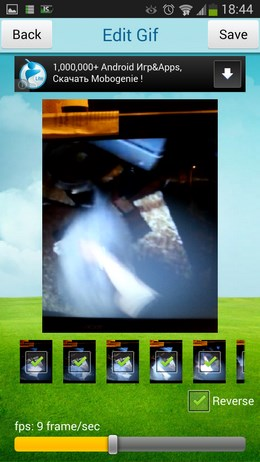 Снимаем анимации на Samsung Galaxy с помощью GIF Camera для Android