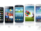 Самсунг хочет выпустить Galaxy S5 Mini, Active, Advance, Zoom, La Fleur, Sport Edition