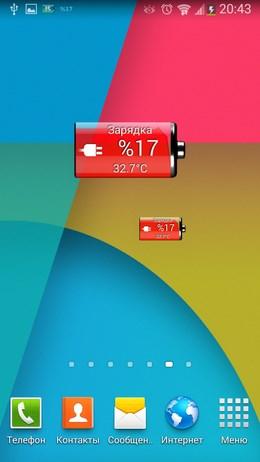 Виджет информер состояния аккумулятора IS Battery для Android