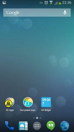 Стильный лаунчер в стиле KitKat - KK Launcher для Android