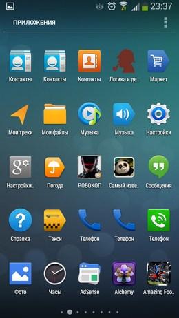 Меню приложения KK Launcher  для Android