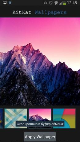 HD-обои KitKat Wallpapers в стиле Android 4.4