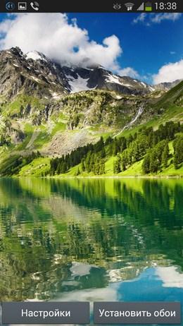 Обои с красивой природой Landscape Live Wallpaper для Android