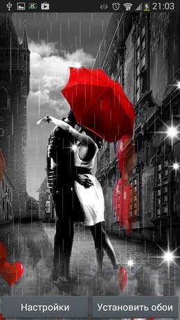 Анимированные обои для влюбленных Осенняя любовь HD для Android