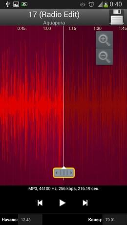 Делаем свой рингтон в MP3 Cutter & Ringtone Maker для Android