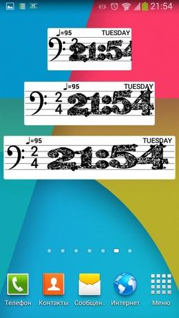 Виджет часов и даты Musical Clock Widget в музыкальном стиле для Android