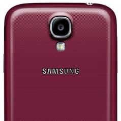 Половинка телефона красного цвета