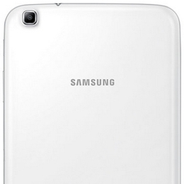Половинка белого телефона, вид сзади