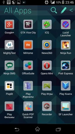 Меню - Atom Launcher для Android