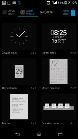 Доступные виджеты - Atom Widget для Android