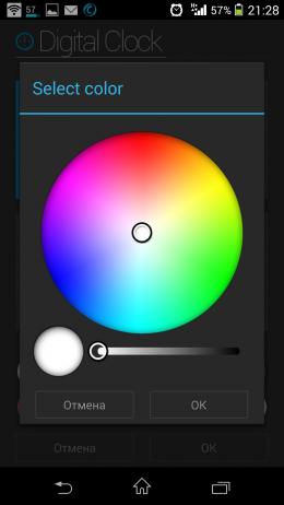 Выбор цвета - Atom Widget для Android