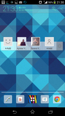Контакты - Atom Widget для Android
