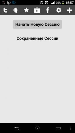 Начальный экран - Color Splash Effect для Android
