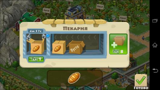 Пекарня - Township для Android