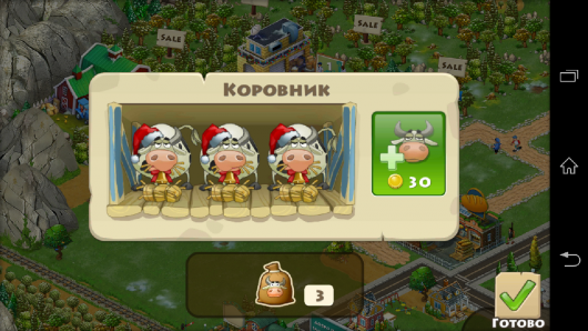 Коровник - Township для Android