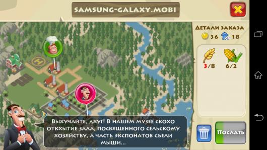 Выбор задания - Township для Android