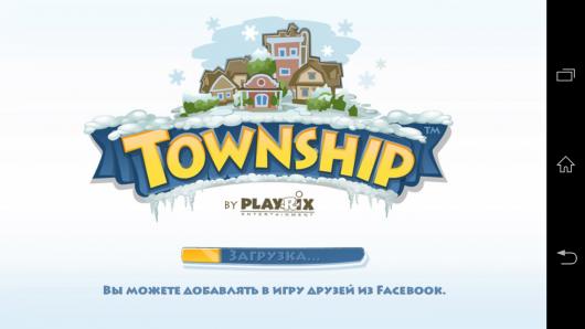 Загрузка - Township для Android