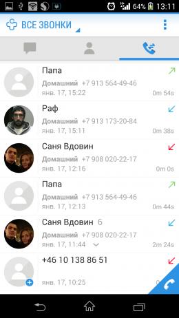 Журнал звонков - Contacts+ для Android