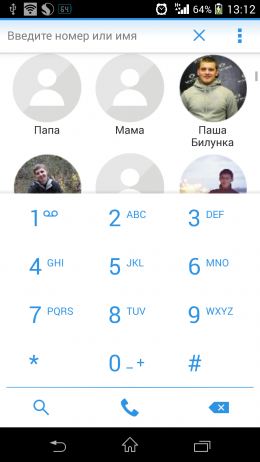 Набор номера - Contacts+ для Android