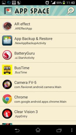 Выбор приложений - AppSpace для Android