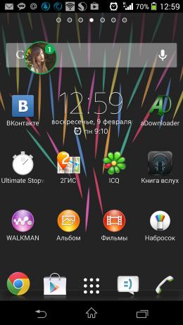Уведомление - Ninja SMS для Android