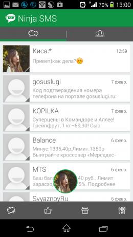 СМС - Ninja SMS для Android