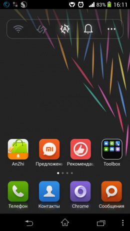Иконки - MiHome Launcher для Android