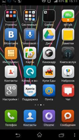 Рабочий стол - MiHome Launcher для Android