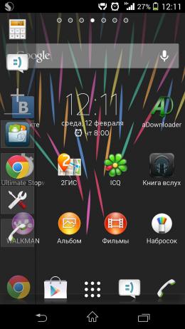 Выдвижная панель - Sidebar для Android